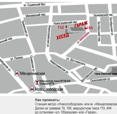 Улица образцова 14 схема